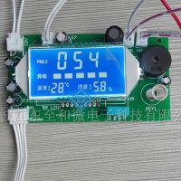 高端智能车载空气净化器控制板PCB-PM2.5值温湿度异味气体值显示