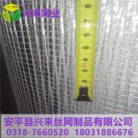 加强型耐碱网格布 纤维网格布价格 墙体抗裂网