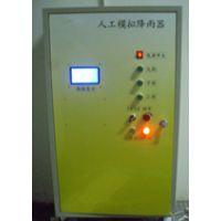 九州空间供应人工模拟降雨器(型号:JZ-NB1)