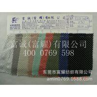 供应60支人棉印花面料 小圆点印花人造棉轻薄舒适梭织面料现货