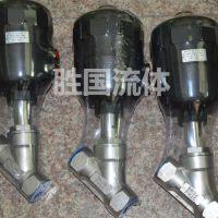 温州厂家直销,气动角座阀,内螺纹气动角座阀,JY2000