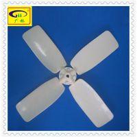 广林菱电菱科富菱GL-25T30T冷却塔ABS散热风扇叶直径770mm轴20mm