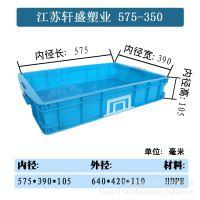 575-105箱 厂家直供 塑料周转箱 胶箱 塑料箱 浙江 山西 陕西