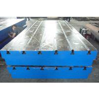 专业生产供应装配平台装配平板出口品质质保一年