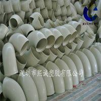 一体注塑成型通风专用弧形PP弯头 弯头塑料管件 厂家低价直销