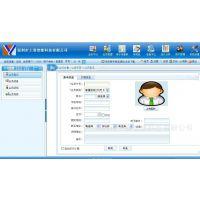广州会员消费管理软件 IC卡刷卡消费系统程序定制