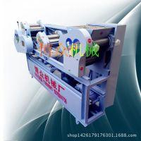 迷你型全自动饺子皮机厂家直销高效节能全自动馄饨皮机