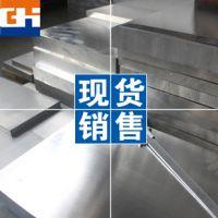 5A03铝板 进口镜面铝板