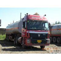 青岛危险品运输 青岛罐车运输 青岛化工原料运输