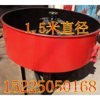 供应JW750大型强力立式平口搅拌机 强制式平口混凝土搅拌机