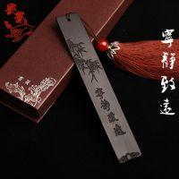 【宁静致远】紫光檀红木书签 中国特色红木书签 红木工艺摆件