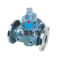高品质专业生产保温旋塞阀|上海怡凌BX44W三通保温旋塞阀