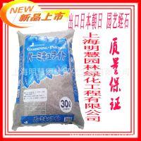朝日出口 优质园艺蛭石 栽培基质,松土透气 30升/袋