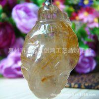 【正品】纯手工雕刻挂件 水晶饰品 黄发晶天然半宝石 38MM