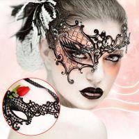 性感魅惑单眼蕾丝面具 舞会派对表演半脸眼罩 夜店酒吧情趣面具