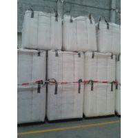食盐包装袋(集装袋 吨袋)高品质生产厂家