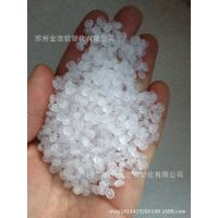 PP/韩国三星/HJ500/食品级/注塑级/耐高温/聚丙烯塑胶原材料