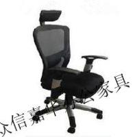 天津众信嘉华办公椅-好品质办公椅-新品热销 物美价廉