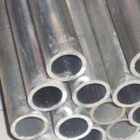 6061铝合金管材 厂家直销铝型材 优质铝材生产商 质量保障