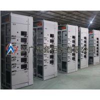 MNS配电柜,MNS配电柜柜体.MNS配电柜柜体价格