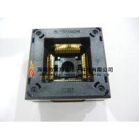YAMAICHI IC插座IC357-1004-002P QFP100PIN 0.5MMpitch