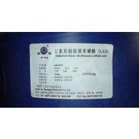 东仕化工(在线咨询),磺酸,南京一厂磺酸