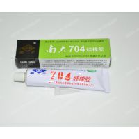 南大704硅橡胶 耐温电子绝缘密封胶水 白色南大704硅胶