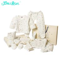 开心e代批发 初生婴儿用品纯棉保暖婴儿衣服礼盒印花宝宝套装礼盒