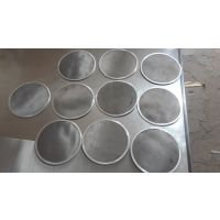 安平厂家专业生产304过滤筒|不锈钢滤网|席型过滤网