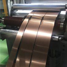 CC491K_CC491K_CC491K铜带价格