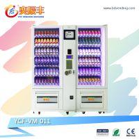 日用品售卖机 双柜定制自动售货机