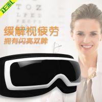 正礼护眼仪眼部按摩器去眼袋预防近视折叠音乐下载气动气压热敷眼保姆