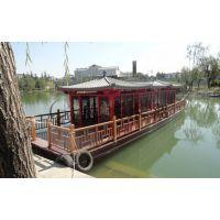 大型餐饮画舫木船 14米中国风观光画舫船 木质观光船 高档餐饮游船