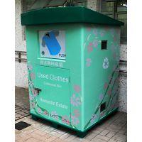 旧衣服回收箱多少钱一台?广东社区专用聚友旧衣物回收箱厂家