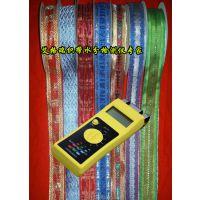 东莞宠物织带回潮率检测仪价格,方尼龙湿度测定仪