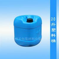 绎天厂家供应20L防冻液桶 20公斤塑料桶厂家批发