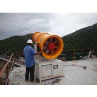 供应优道UD-30降尘喷雾空气净化设备