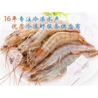 优鲜港水产大虾批发(在线咨询),榆林海鲜,进口海鲜批发价