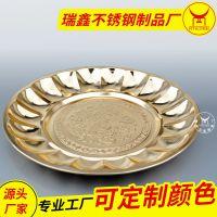 直销不锈钢钛金底盘 铜火锅厂配件KTV镀金色水果盘开光佛教用品