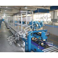 浙江奔龙自动化CQB7L-40漏电断路器半自动包装生产线