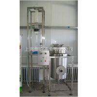 供应BETTER 304不锈钢隔水式薰衣草精油提取设备