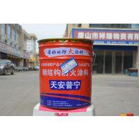 唐山醇酸树脂漆