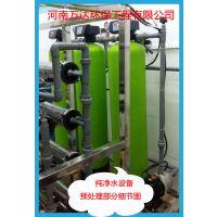 河南全自动纯净水设备|纯净水制水设备厂家