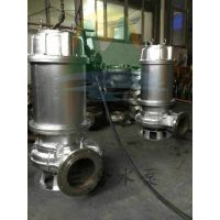 WQR 不锈钢耐高温潜水泵,全不锈钢316热水污水泵
