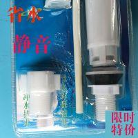 马桶水箱配件高档抽水马桶上水阀可伸缩马桶水箱进水阀新老式通用