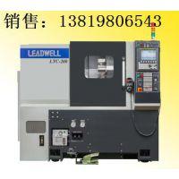 台湾丽伟数控机床T-7AM线轨数控车床宁波代理商