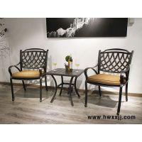 室内外铸铝椅花园别墅露天座椅阳台休闲桌椅馨宁居户外家具