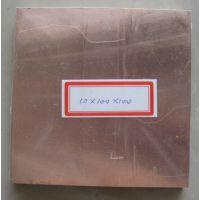 进口优质钨铜Cuw70 东莞钨铜Cuw70生产厂家