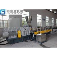 厂家直销 南京格兰威 GTE-70双螺杆挤出机,PE交联电缆回收料造粒机