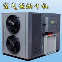 厂家促销宏涛枸杞空气能烘干机全自动触摸屏控制HT-05P枸杞烘干设备